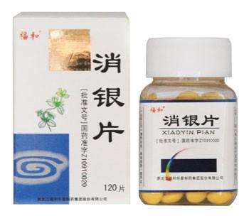 Лекарство от псориаза лечение мази и таблетки эффективное средство от псориаза