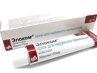 Псоркутан (Кальципотриол) крем 30г - Купить в аптеке инструкция цена и отзывы