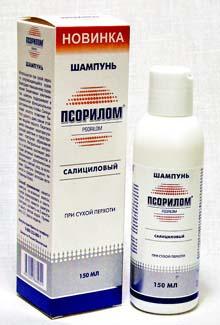 Лучшие рецепты с чистотелом для лечения псориаза