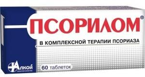 Таблетки Псорилом от псориаза