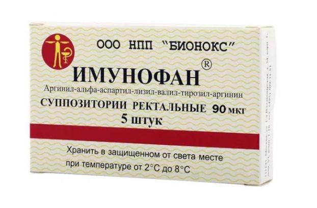 Имунофан инструкция по применению